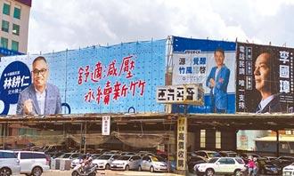 國民黨新竹市長初選前哨戰 25日起民調