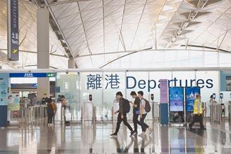 BNO特許入境到期 香港機場湧赴英人潮