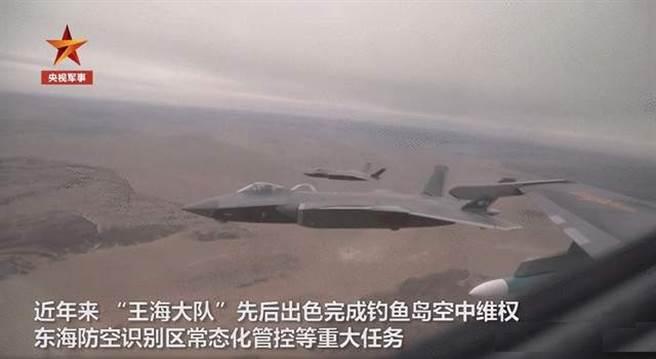 央視畫面中殲-20的左方還有另一架拍攝視頻的戰機,戰機的機翼也出現在畫面中,這架可能是殲-16或殲-11戰機翼下明顯掛著大陸自行研發的霹靂系列空對空導彈,它們都不具備雷達隱形能力。若真的在釣魚島空域執行任務,日方一定偵測得到。(圖/央視截圖)