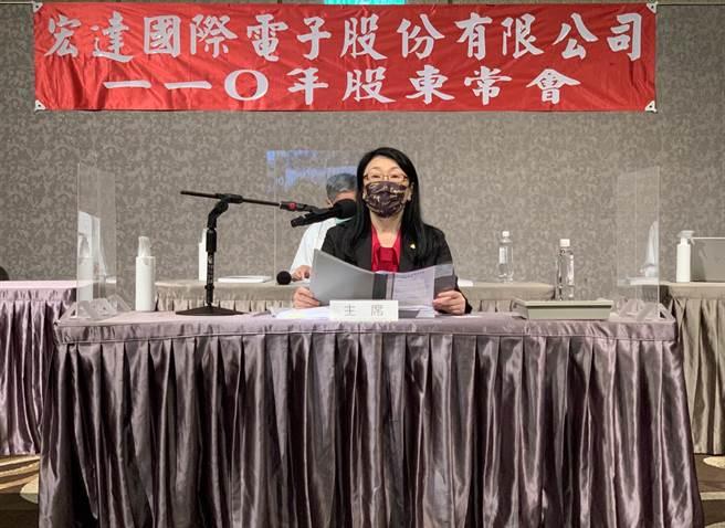 宏達今日110年舉辦股東常會,由董事長王雪紅主持。(圖/王逸芯攝)