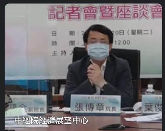 (中華經濟研究院長張傳章主持臺灣經濟預測發布視訊會議。圖/陳碧芬攝)