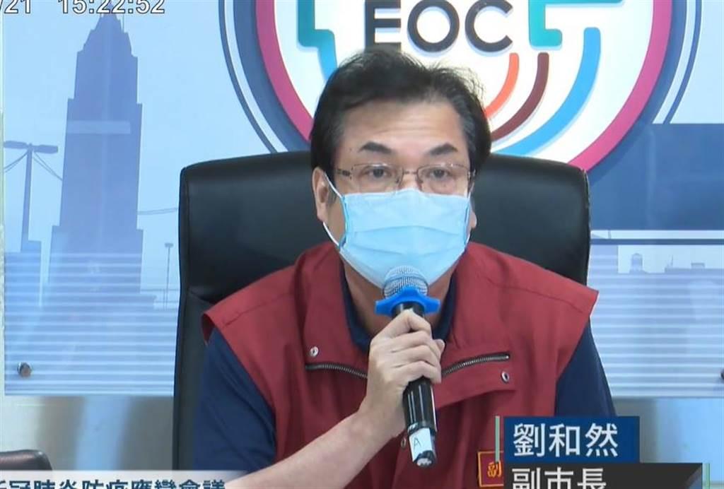 新北市副市長劉和然。(新北市政府提供)
