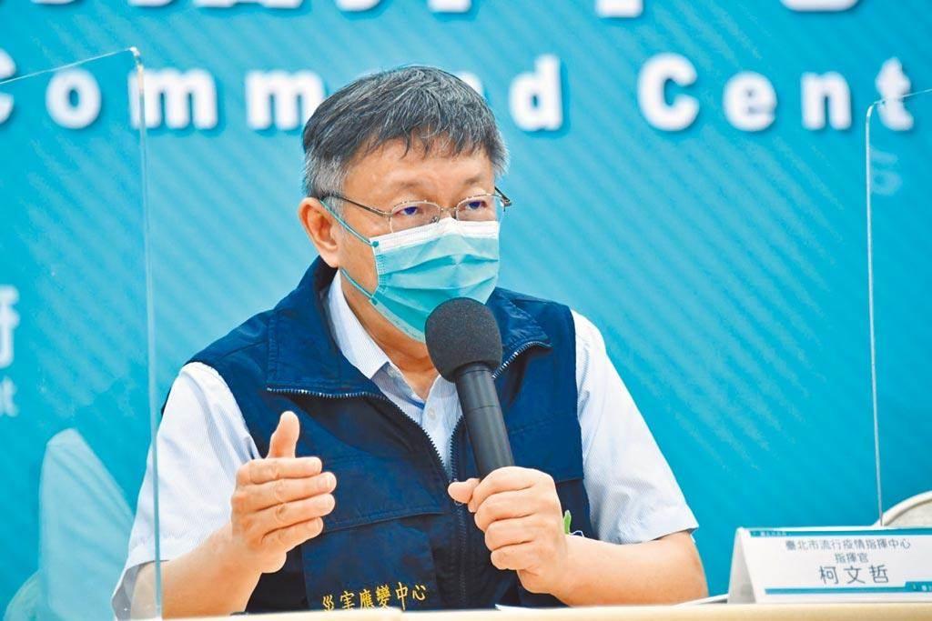 台北市長柯文哲表示,回到科學角度,台灣中央政府發給高端EUA,要說明是基於什麼緊急狀況。(北市府提供/游念育台北傳真)