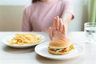 擊潰防疫胖 9種幫助減重的原型食物出列