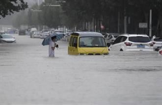 河南暴雨有多大?鄭州單日降雨量比德國科隆的3倍還多