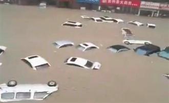 河南特大暴雨災情慘 習近平對救災發指示:防大災之後有大疫