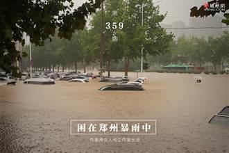 河南暴雨為何如此兇猛?聽聽專家怎麼說