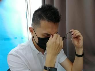 三級警戒催化 眼科電腦視覺症候群患者爆增