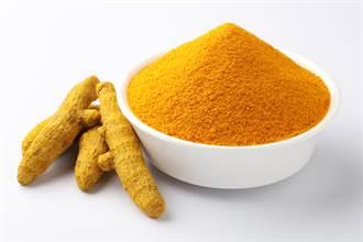 抗疫最佳食補 超級食物「薑黃」提升保護力