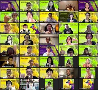 全球泛華青年劇本創作競賽 數千名觀眾在雲端看戲
