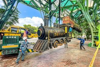 宜蘭打卡地標飛天小火車 降落防颱