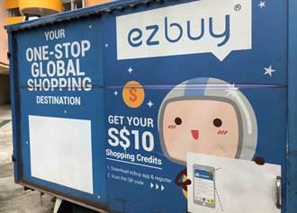 用跨境代購模式做到新加坡第三大電商的Ezbuy 為何陷入困境?