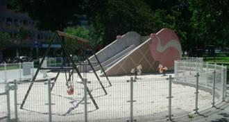 台中親子公園驚現用過針頭 孩子玩沙挖保險套以為「氣球破了」
