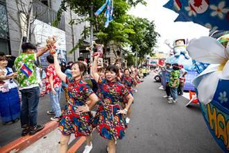 新北義起幸福挑擔服飾設計徵選  收件延至8月20日