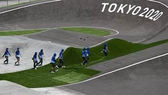 東奧》BMX競速賽事介紹 08年首度成為奧運項目