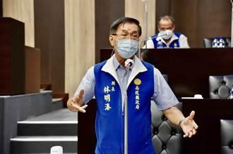 林明溱罵綠委是狗  民進黨:應立刻道歉