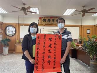 二林工商陳建志老師任教29年 孕育21金牌3國手勇奪師鐸獎