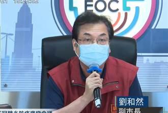 高端混打其他疫苗?新北市副市長劉和然給中央2建議