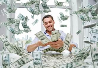 5星座吸金能力最強 輕鬆賺入大筆財富
