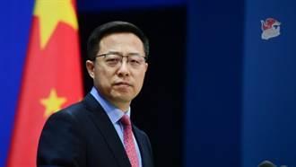 中方回應美氣候特使凱瑞呼籲:中美肩負共同使命應對氣候變化