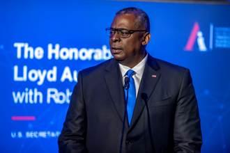 美防長將訪新加坡 擬發表演講促更開放的區域秩序