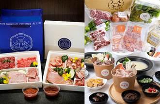 宅在家也能還原餐廳美味 4品牌重磅推生鮮肉品組合