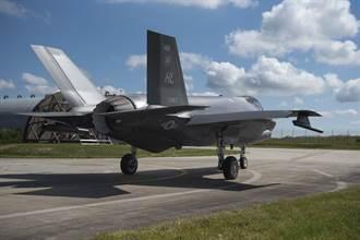 為何F-35成本居高不下 專家指出關鍵原因