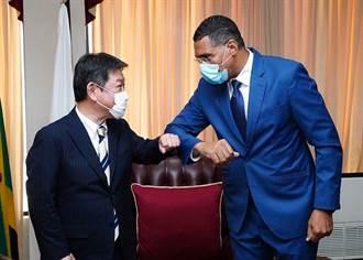 日外相訪台灣邦交國多的中美洲 意在牽制大陸