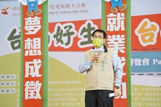 台南讚 去年6都失業率最低