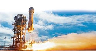 挑人類登月52周年 貝佐斯上太空