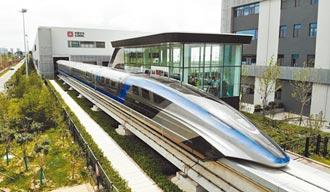 時速600公里 最新磁浮列車亮相