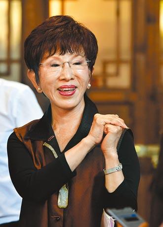两岸青年发展论坛 洪秀柱、刘结一7月23日与会