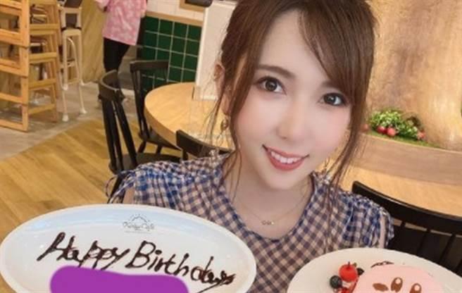 波多野結衣今年歡度33歲生日。(圖/twitter@波多野結衣)
