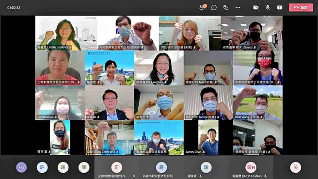 「2021年線上越南台灣形象展」展期為7月21日至23日,共有195家台灣業者參展。(高市經發局提供/柯宗緯高雄傳真)