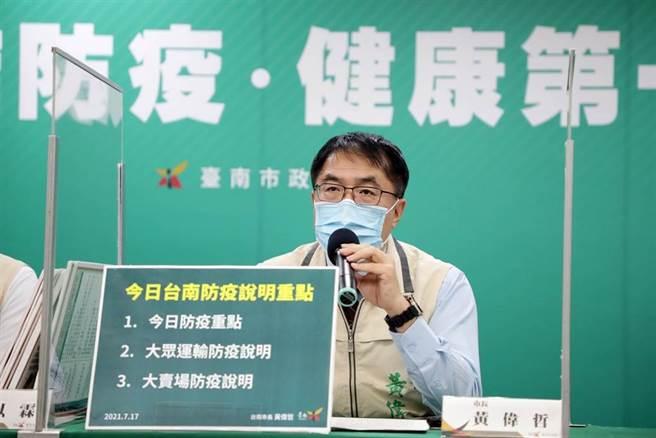 台南市長黃偉哲昨天力挺國產高端疫苗,稱如果可以選擇,會優先打高端。(本報資料照)
