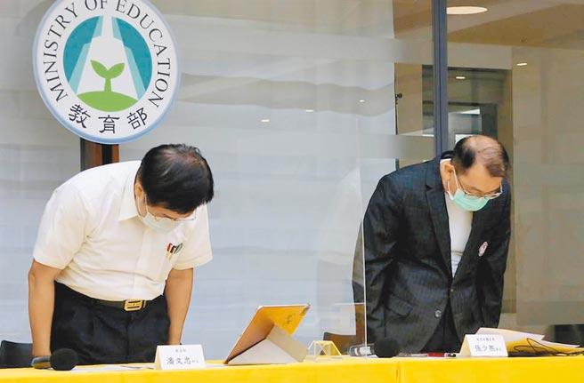 教育部長潘文忠(左)表示,已收到體育署長張少熙的書面辭呈,將在奧運結束後處理。(教育部提供)