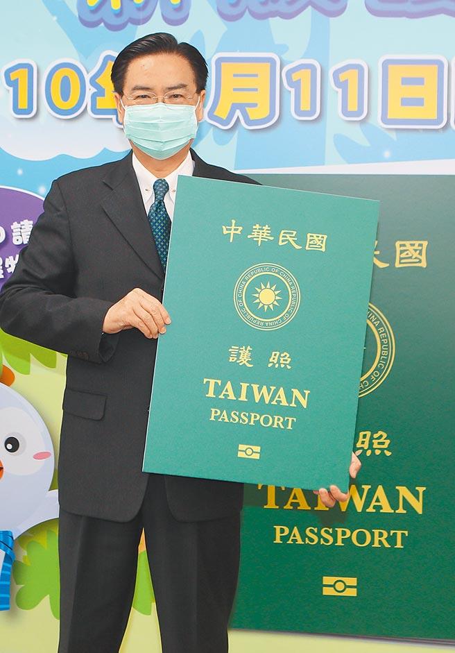 外交部長吳釗燮。(本報資料照片)