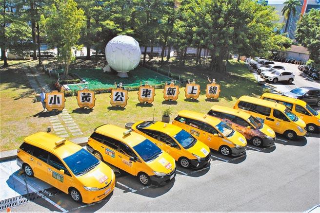 台中市原有8條小黃公車,20日新增7條路線,共有15條小黃公車皆全線免費。(台中市府提供/盧金足台中傳真)