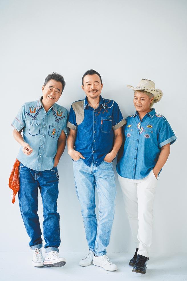 新寶島康樂隊陳昇(左起)、黃連煜、阿Van。(新樂園製作有限公司提供)