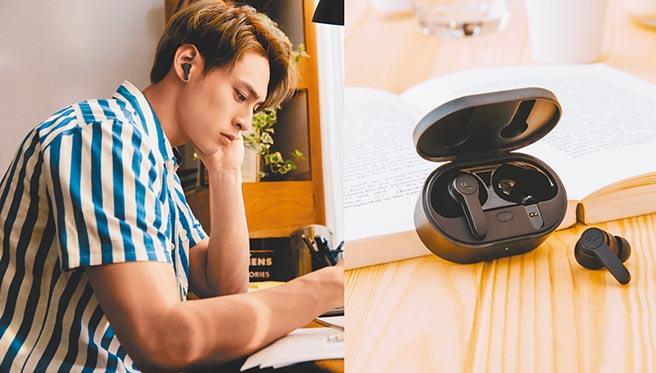 unfilter的u_puretone 真無線藍牙耳機,現募資期間定價83折享1990元優惠。(unfilter提供)