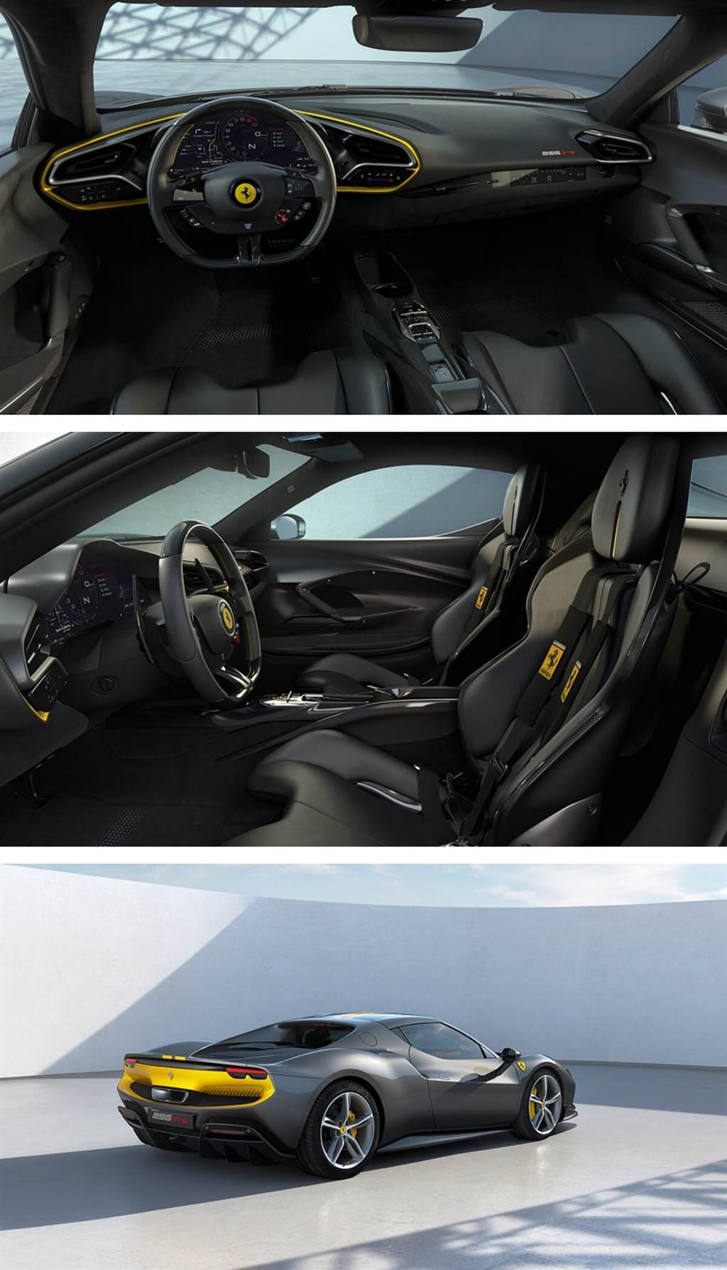 296 GTB的Assetto Fiorano版本靈感源自250 LM,在前保險桿的外邊緣採用了額外的碳纖維元素,並在內部配備了輕質碳纖維組件。