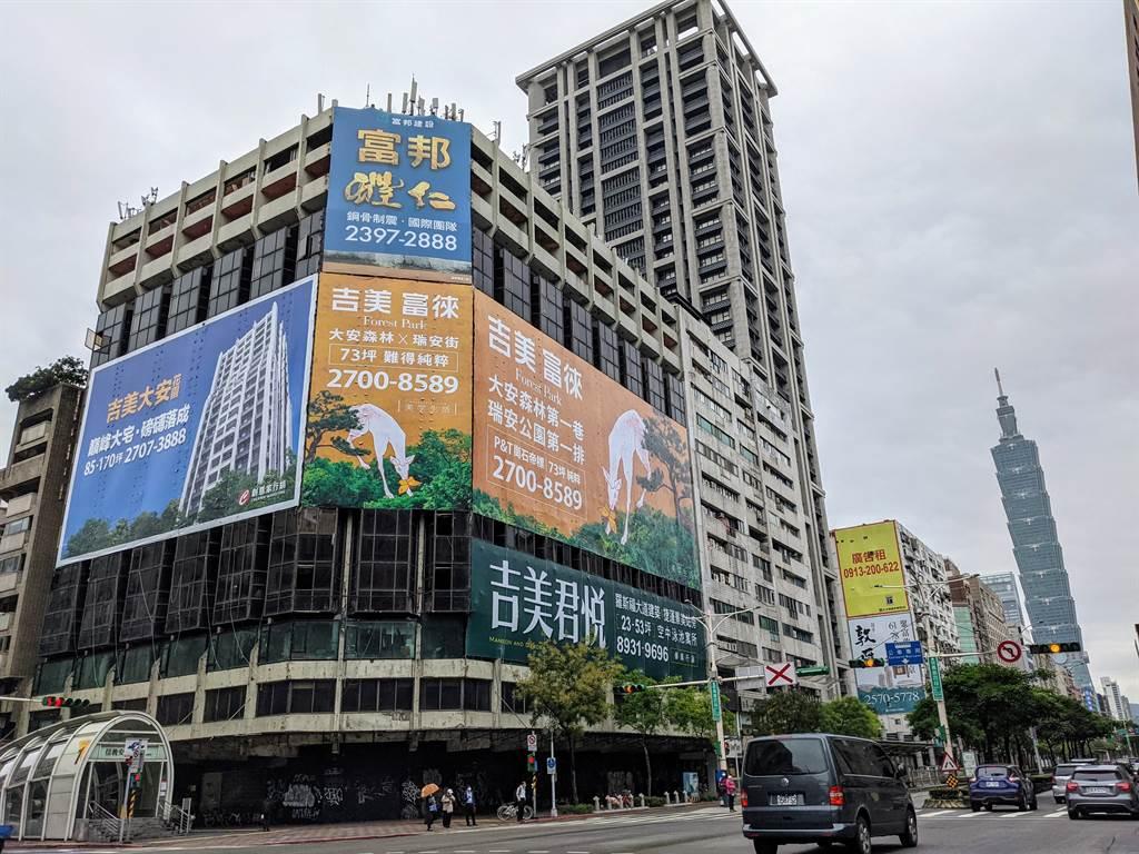 根據住展統計,台北市Q2房價來到92.7萬元/坪,較Q1上漲2.5萬元/坪,已連續7季上漲;若與去年同期相比,則上漲5.7萬元/坪、年漲幅達6.6%。(葉思含攝)