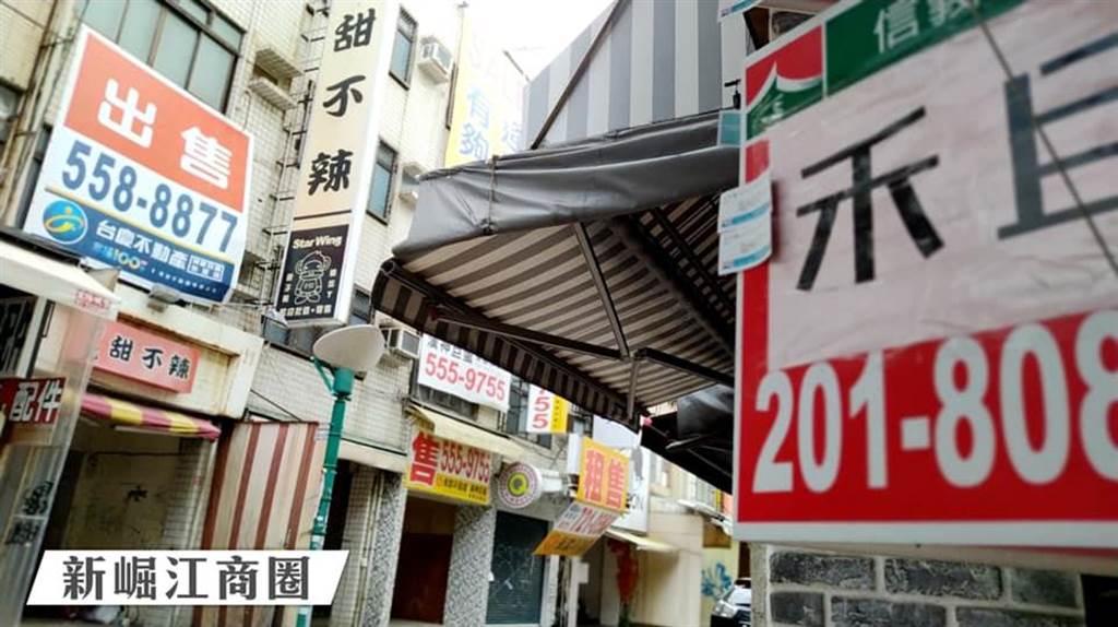 高雄新崛江商圈,部分店面貼出出售公告。(圖/翻攝自 陳致中臉書)