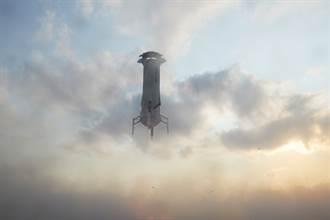 貝佐斯一行4人上太空 約10分半後成功返抵地球