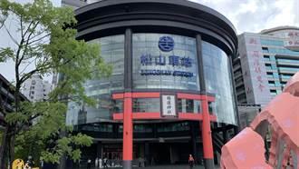 松山車站CITYLINK停業原因曝 3樓無印良品員工確診