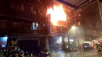 板橋公寓凌晨惡火 計程車行員工3死1重傷