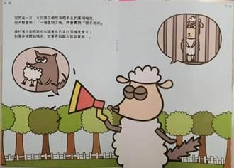 涉嫌串謀發布煽動刊物 港警拘捕香港言語治療師總工會5成員