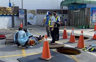 台東中油站長「重摔1.5公尺油井」 頭撞擊爆血急送醫
