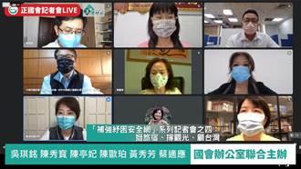 民進黨正國會立委呼籲 診所、接種站疫苗施打補助應提高