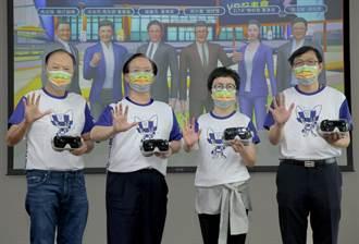 中華電公布奧運觀賽時間表 4K VR直擊中華隊英姿